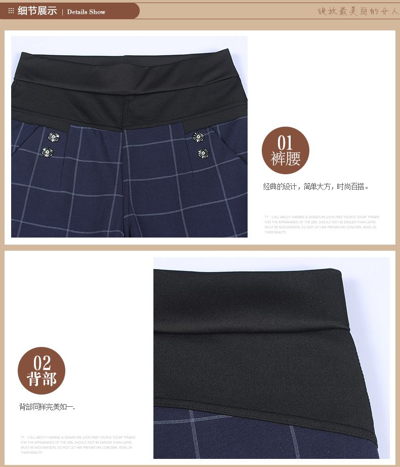 Woman Casual Pant Navy Blue Green Black Plaid Trousers Women Spring Autumn Winter Trouser High Waist Elastic Band Pantalonese Mujer  (1)
