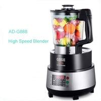 Паровой нагрев еда Блендер/автоматический сок машина/Электрический смеситель/высокая скорость блендер AD G888