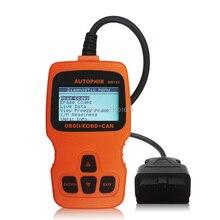 New Product Autophix OBDMate OM123 OBD2 EOBD CAN Hand-held Engine OBD Car Diagnostic Scanner (Orange Color)