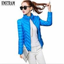 KMETRAM, зимняя куртка, женское теплое пальто с подкладкой, ультра-светильник, пуховик, хлопковая куртка, Женское пальто, тонкая парка, Chaqueta Mujer HH325