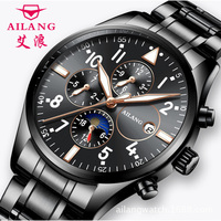 2018 new authentic Ai Lang Swiss men's luminous fashion mechanical leather stainless steel strap multi purpose waterproof watch