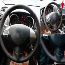 Рулевого колеса автомобиля кожа защиты рукава для Mitsubishi ASX 2010 2011 2012 2013