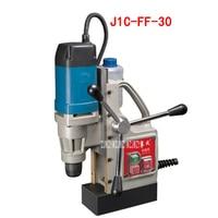 Electric Mini Magnatic Drilling Machine J1C FF 30 Magnetic Seat Hollow Brick Drill Tool 220v 50HZ 900W 450r/min 11500N