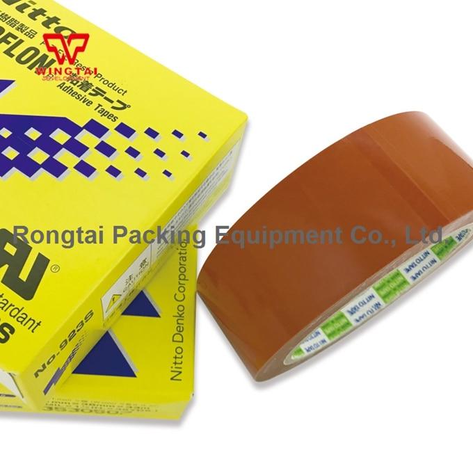 5 pcs /lot 923S T0.10mm*W38mm*L33m Nitto Denko NITOFLON PTFE Film Tape t0 10mm w38mm l33m nitto denko heat sealing machine use heat resistant tape 923s