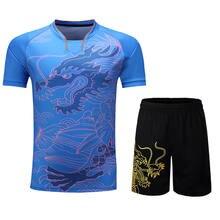 Спортивный костюм из Джерси комплекты для настольного тенниса