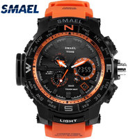 SMAEL Sport Watch Men Watch Fashion Relogio Masculino Sport Digital Clock 1531 Orange Clock G Men