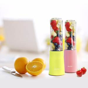 MLITER Portable Mini Electric Juicer Smoothies Blender Food