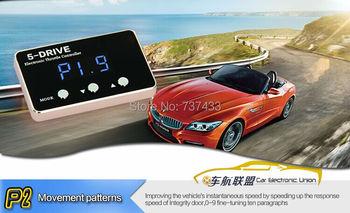 ̞�동차 ̊�로틀 ˶�스터 ̞�동 ͎�달 ̻�트롤러 Powerbooster 2014 Chang'an Cx20 Lifan X60 Jmc Yusheng Yuhu Geely Emgrand EC7-RV