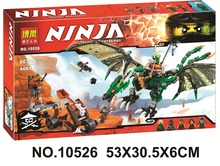 Bela 10526 Ninjagoes Green Dragon Ninja Bricks Toy Minifigures Building Block Minifigure Toys Compatible with Legoe 70593