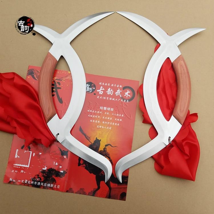 Double Tomahawk Gossip  Yuanyang Yue meridian axe pair Meridian Yuanyang Tomahawk special design ZIWU YUE
