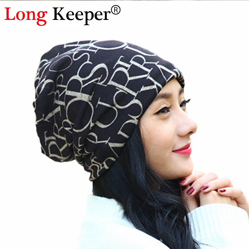 Ladies' Fashion Cap Knitted Scarf & Winter Hats for Women Letter   Beanies   Hip-hop   Skullies   Girls Gorros   Beanies   2 Use Hat TTM52