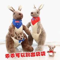 Candice guo en peluche jouet en peluche poupée animal de bande dessinée kangourou mère et bébé robe drapeau Australien soie écharpe enfant cadeau d'anniversaire 1 pc