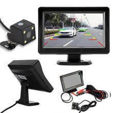 купить Wireless Reverse Reversing Camera & IR Night Vision 7 Car Monitor for Truck Bus Caravan RV Van Trailer Rear View Camera #YL1 дешево
