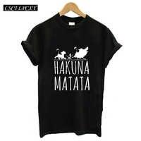 2017 Hakuna Matata lettera della stampa Tee shirt Homme Donne di Estate t shirt UN Manica corta donne Più di Formato casuale