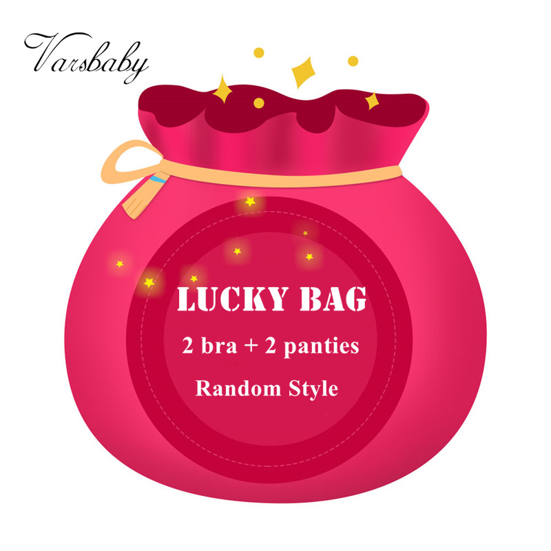 Varsbaby Ladies Random Style Lucky Bag (include 2 Bras + 2 Panties) Bra Sets