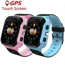 Crianças GPS Relógio Inteligente Câmera de Controle Remoto Para As Crianças Relógio Inteligente Smartwatch SOS Local Chamada Flash Light Touch Para Criança Do Bebê