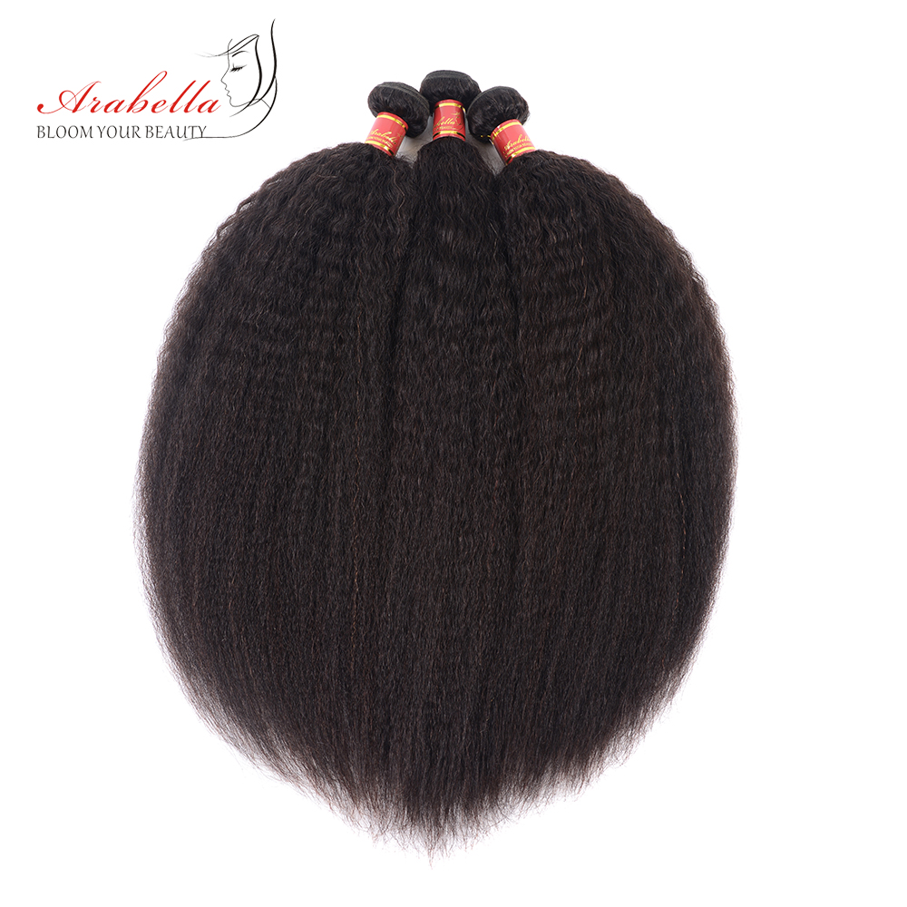 Arabella Remy Hair Yaki Straight Hair Bundles 8-32 Inches Brazilian Human Hair Weave Bundle Weaving Extensions