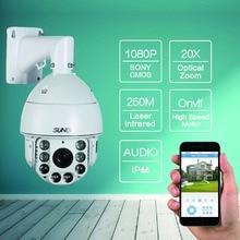 805 D20XB IP PTZ Camera 2 0MP 1080PHD Audio High Speed 20
