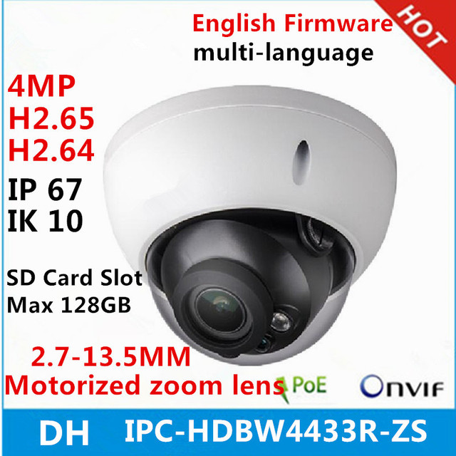 DH Starlight Camera IPC-HDBW4433R-ZS 2.7mm ~13.5mm varifocal motorized lens 4MP IR50M IP camera replace IPC-HDBW4431R-ZS