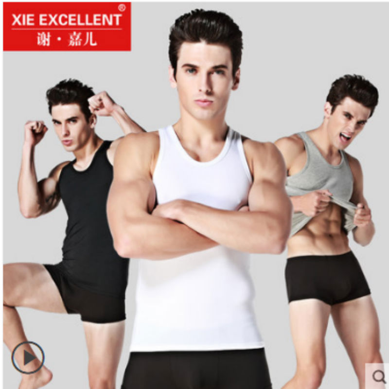 Men 39 s vest men 39 s cotton slim youth breathable base summer sports fitness hurdle vest in Tank Tops from Men 39 s Clothing