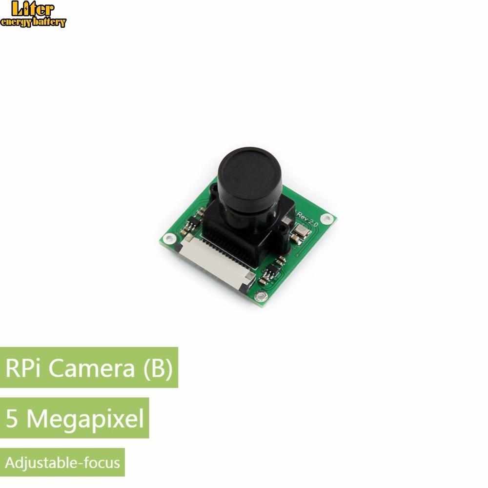 Raspberry Pi Camera B Adjustable-focus 5 Megapixel OV5647 Sensor Support All Rev.Raspberry Pi