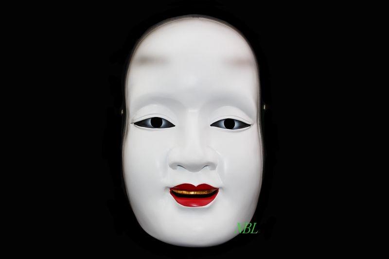 Japanese Noh Shite Dance Drama White Mask Japan Noh Drama Sun Cilang Full Face Masquerade Party Cosplay Props Resin Masks
