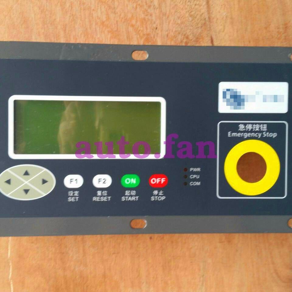 Pour le type de défilement simple vis compresseur d'air contrôleur KYK2-100-X02/X01/c06