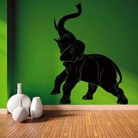 HWHD os1686 פיל בעלי החיים ויניל וול ארט מדבקת מדבקות חדר תפאורה משלוח חינם