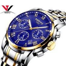купить NIBOSI Casual Watch Men Brand Luxury Men's Business Quartz Watch Waterproof Auto Date Male Clock Full Steel Relogio Masculino по цене 1360.59 рублей