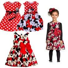 Minnie Mouse Princess Kaufen Billigminnie Mouse Princess Partien Aus