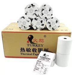 Papel térmico para caja registradora 80x80mm, 30 rollos por caja