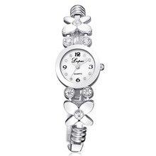 LVPAI Fashion Flower Bracelet Watches Women Luxury Diamond Clock Ladies Elegant Stainless Steel Quartz Wrist Watch Relogio #YY