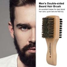 Мужская кисточка с деревянной ручкой для волос борода щетка для бритья мужские щетки и гребни для волос Двухсторонняя щетка для волос