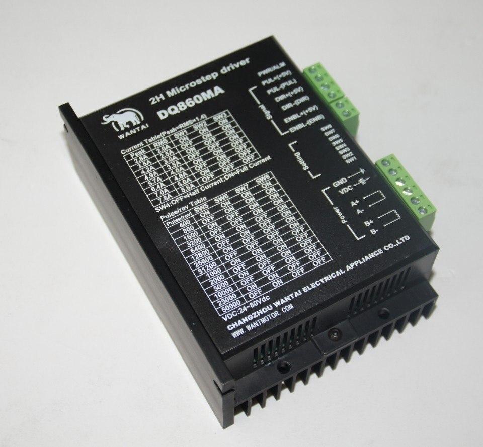 CNC Control Stepper Driver 24 80VDC 7 8A 256Microstep