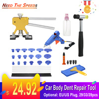 Paintless Dent Repair Tool Auto Dent Puller Suction Cup Car Body Dent Damage Repair Hand Tool Pulling bridge hammer