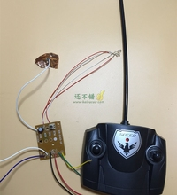 RC car remote control and receiver board with light 49Mhz
