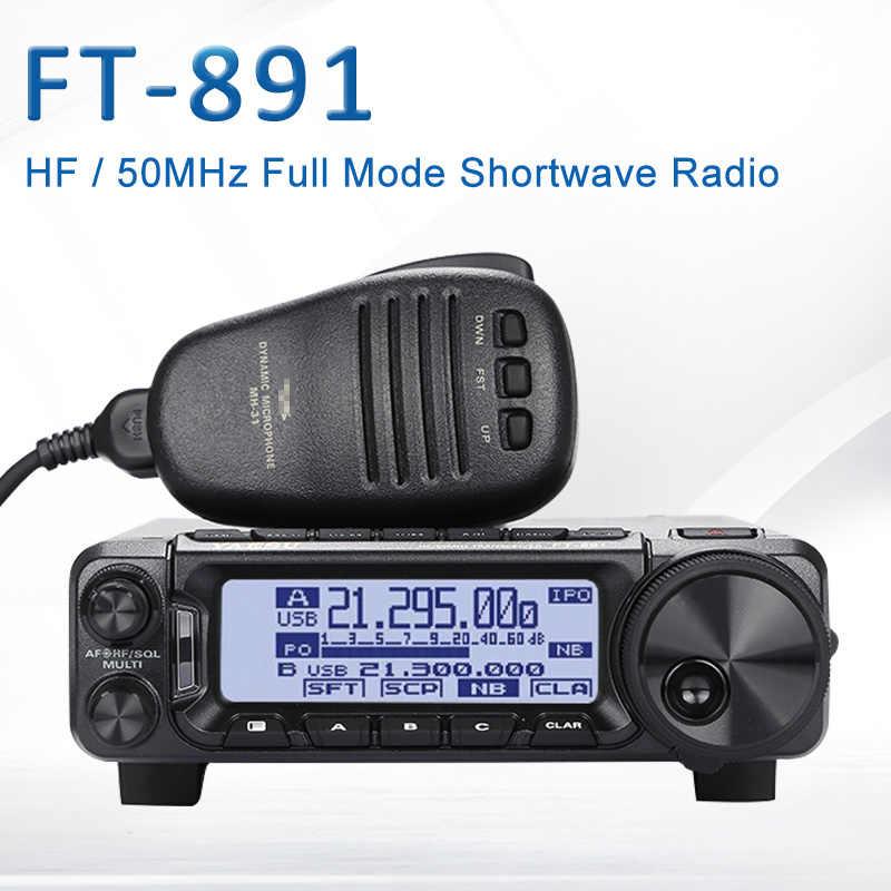 八重洲フィート-891 HF に適用/50 MHz 100 ワット全モード短波ラジオミニ車ラジオトランシーバ