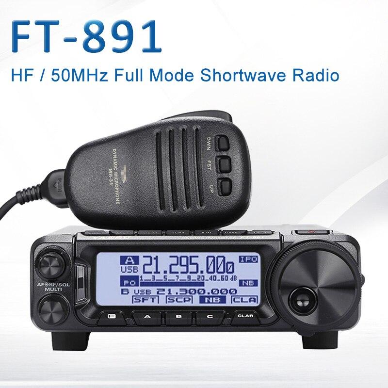 Appliquer à Yaesu FT-891 HF/50 MHz 100 W plein-mode ondes courtes radio mini voiture radio Émetteur-Récepteur