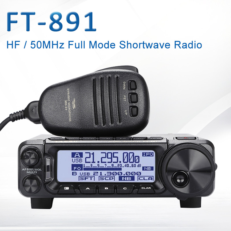 Apply To Yaesu FT-891 HF / 50MHz 100W Full-Mode Shortwave Radio Mini Car Radio Transceiver