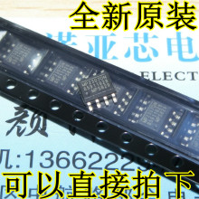 100pcs/lot MP2307DN SOP8 MP2307DN-LF-Z SOP MP2307