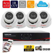 SUNCHAN 4CH 1080P 2.0MP DVR Kits AHD-H 4*1080P Indoor Dome Night Vision CCTV Home Security Camera Surveillance System