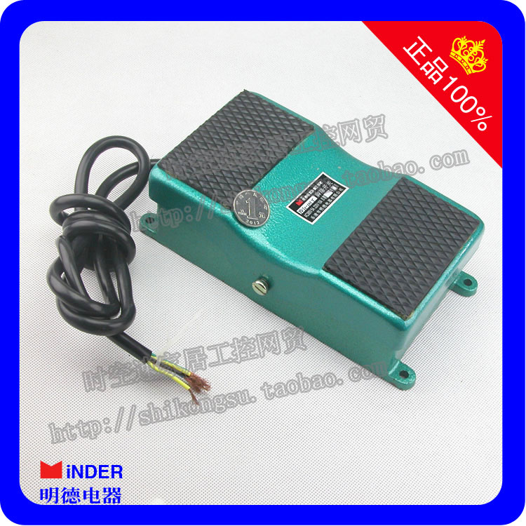 Matilda YDT1-101T inverted reverse foot switch three-phase motor bi-directional control pedal switch michel chevalier luxury retail management how the world s top brands provide quality product and service support