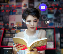 Black technology augmented reality AR smart glasses ride camera navigation translation