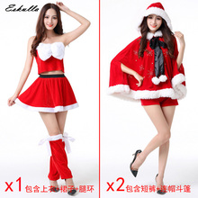 Eskulla Christmas Costume Adult Female Performance Clothing Santa Women Festival Stage Woman Red