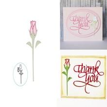 Eastshape Rose Dies Flowers Metal Cutting New 2019 for Craft Scrapbooking Album Embossing Cut Paper Card Template