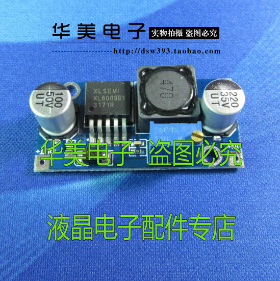 XL6009 DC-DC Boost Module Power Module Output Adjustable Ultra LM2577