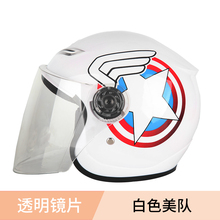 New Cute Kids Comfortable Safety Motorcycle Helmet Capacete Motocross Motos
