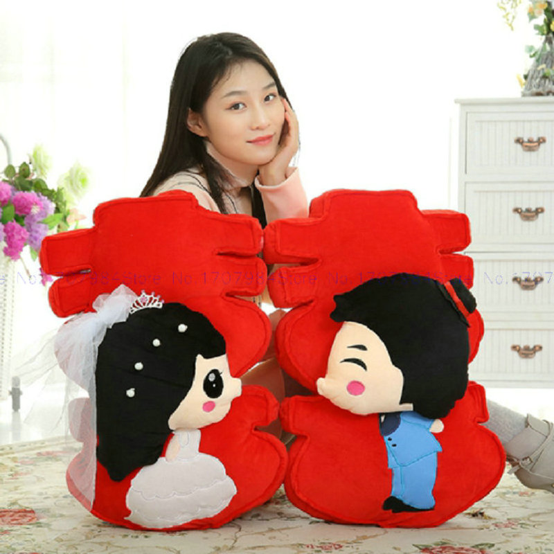 Yesfeier 2 pieces/lot New Style red joyous Plush Toys Double Happiness Wedding doll wedding gift stuffed plush wholesale