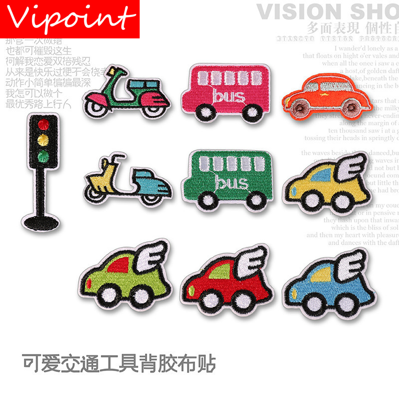 VIPOINT embroidery car <font><b>bus</b></font> motorbike <font><b>patches</b></font> vehicle <font><b>patches</b></font> badges applique <font><b>patches</b></font> for clothing YX-176 image