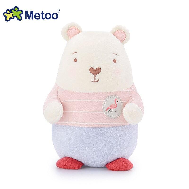Orignal Metoo cute bear doll four style soft plush font b toys b font doll lovely